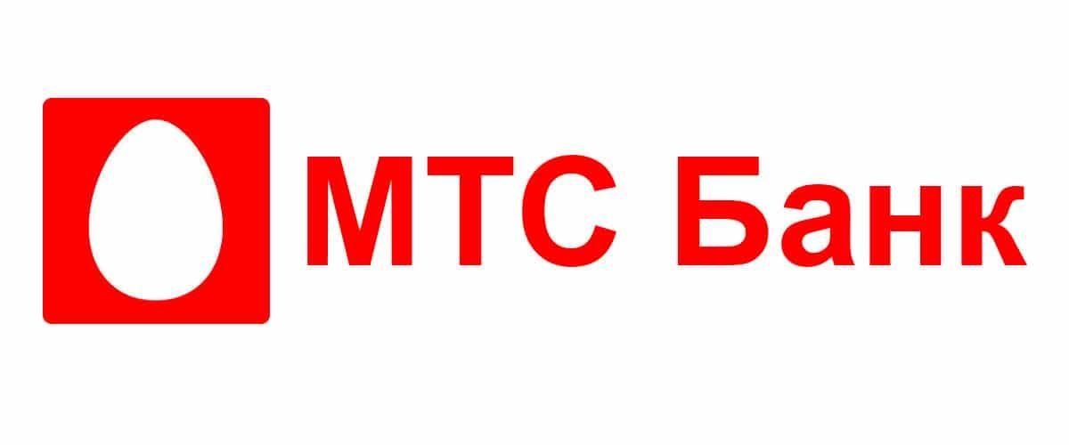 Карты с кэшбэком от МТС Банка